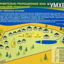 Карта оздоровительного курорта Умхей