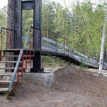 Мост на Умхей